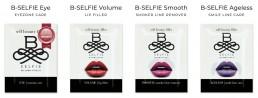 B-SELFIE self beauty filler